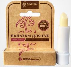 Bimina / Бальзам для губ герань+иланг