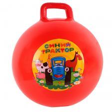Мяч прыгун детский Синий трактор