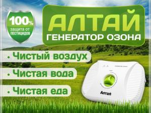 https://assaolga75.wixsite.com/ozon/where-to-buy