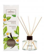 Диффузор ароматический Aroma Harmony