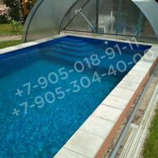 Резиновая краска для бассейна Адгезика
