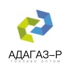 Логотип Адагаз-Р
