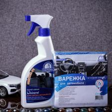 Очиститель для салона автомобиля и варежка для детейлинга