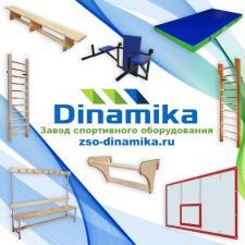 Производство спортивного оборудования