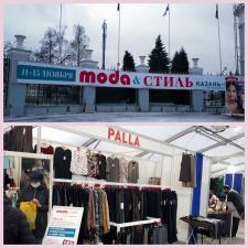Palla на выставке-ярмарке в Казани